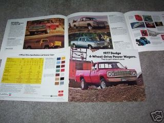 1977 DODGE 4 W D PICKUP TRUCK, POWER WAGON, BROCHURE, SALES CATALOG