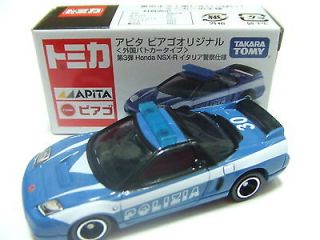 diecast police cars in Diecast Modern Manufacture
