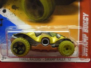 HOT WHEELS SWAMP RALLY 12, #2 OF 5, SWAMP BUGGY, ERROR PAINTED RIM