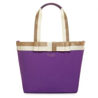 NWT KATE SPADE Purple Barrow Street Annabel Baby Diaper Bag Tote