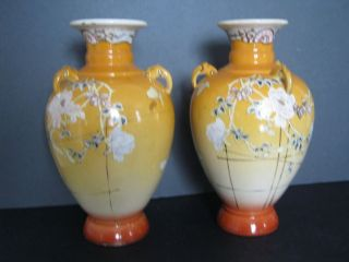 Pair Of Japanese 1920s 1930s Yellow Kyoto Ware Pottery Vases