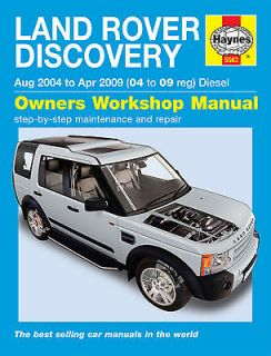 Haynes Land Rover Discovery 3 2.7 Diesel 2004 2009 Manual 5562 NEW