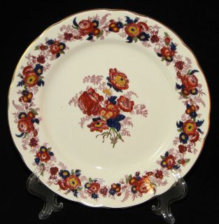 Vintage Royal Cauldon China England   MAJESTIC Dinner Plate