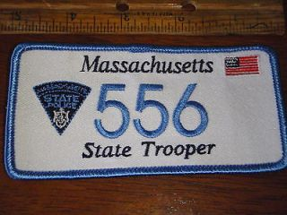STATE POLICE CRUISER LICENSE PLATE PATCH POLICE CRUISER POLICE PAT