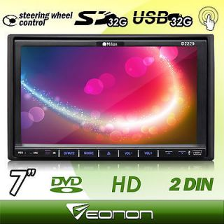 LCD 2Din Digital Car FM Radio DVD Player Touch Screen USB+SD64G