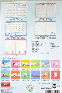 Peanuts Snoopy Schedule Book Daily Planner Agenda Diary PVC Canva A5