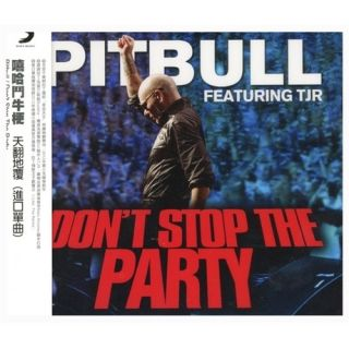 Pitbull DonT Stop The Party CD Single Taiwan OBI EP New 2012 I Like