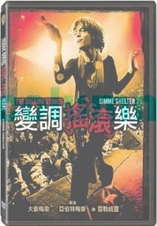 Gimmie Shelter 1970 DVD Rolling Stones Albert Maysles