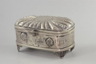 Antique Silver Plated Jewelry Box Ethrog Judiaca Embossed Repoussé