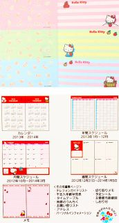 Schedule Book Daily Planner Agenda Diary Classic A6 w Stickers