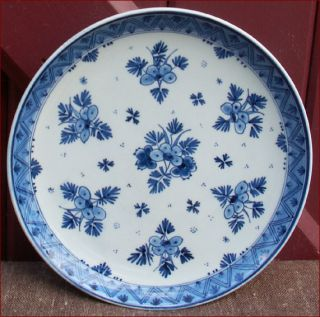 Vintage Blue and White Decorative PLate Royal Delft Pottery 1960