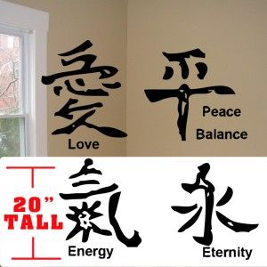 Peace Love Eternity Energy Martial Arts Stickers Martial Arts Writing