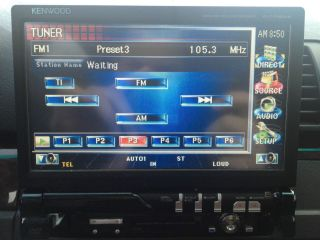 Kenwood in Dash Car Stereo DVD CD KVT 719DVD