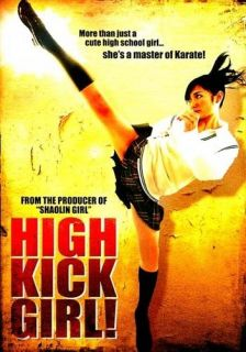 HIGH KICK GIRL CANADIAN RELEASE NEW DVD
