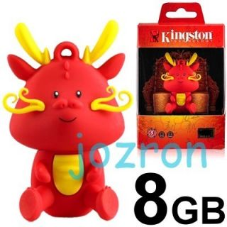 Kingston Dragon 8GB 8g USB Pen Flash Drive Disk Year Limited Cute