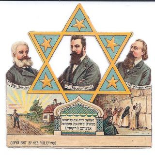 judaica die cut 1906 Herzl Max Nordau prof mandelstamm in Star of