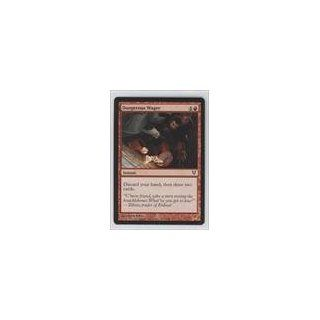 TCG Card) 2012 Magic the Gathering Avacyn Restored #131 Toys & Games