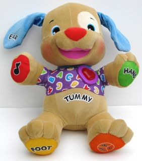 Laugh Learn Love to Play Brown Puppy Dog Musical Plush Baby Toy