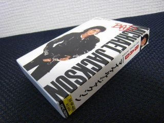 Michael Jackson Bad Japan Cassette Tape