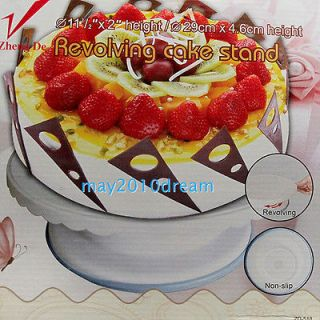 28cm Cake turntable Round revolving Cake Decorating plate stand