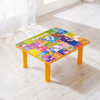 Hyundai Hmall Korea Easy Folding Floor Squared Table C‎hild English
