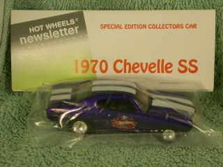 Hot Wheels Newsletter Convention Baggie 70 Chevelle SS purple with