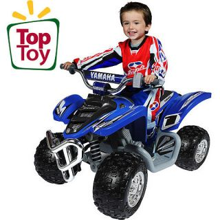 Yamaha Raptor 700R ATV Battery Powered Ride on Holiday Gift
