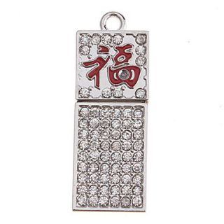 Chinese Character Fu Feature Metal USB Flash Drive 8G